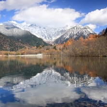 Japanese Alps and the best of Japan