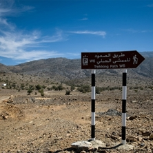 Northern Oman Adventure