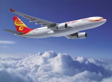 Hong Kong Airlines drops London route