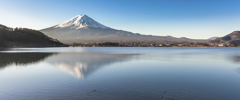 Hakone (Mt Fuji)