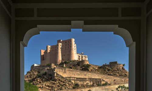 Alila Fort Bishangarh
