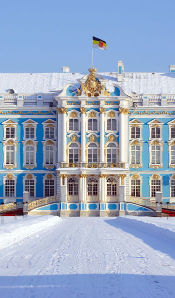 Catherine's Summer Palace in St Petersburg