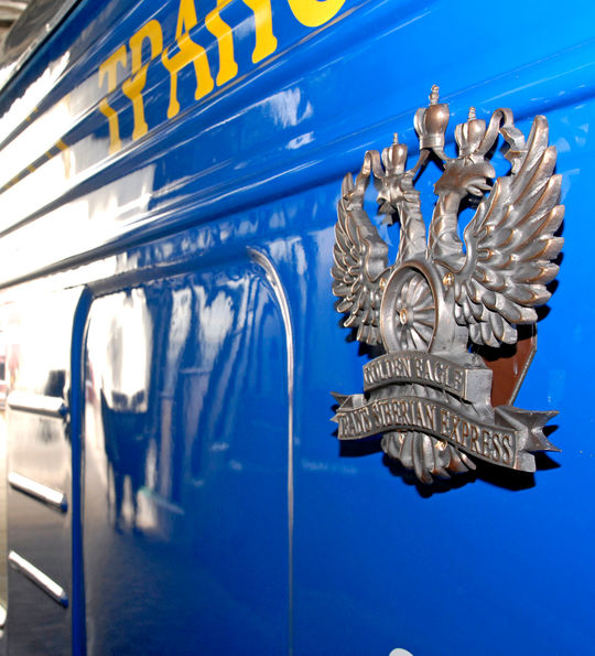 Golden Eagle Trans-Siberian Express train car