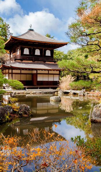 Ginkakuji temple Kyoto, Japan
