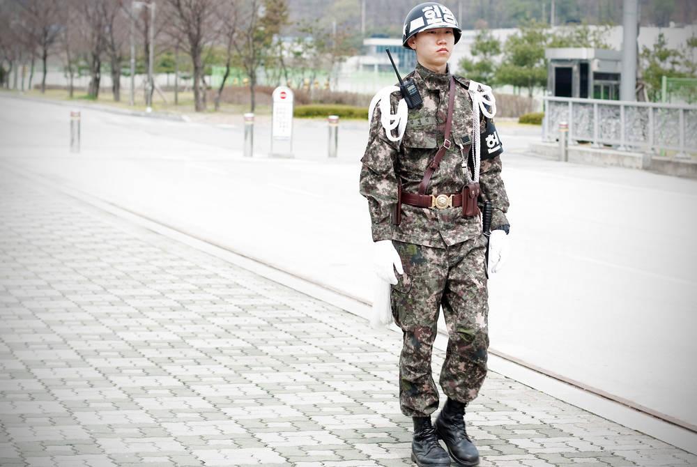 South Korean guard, DMZ