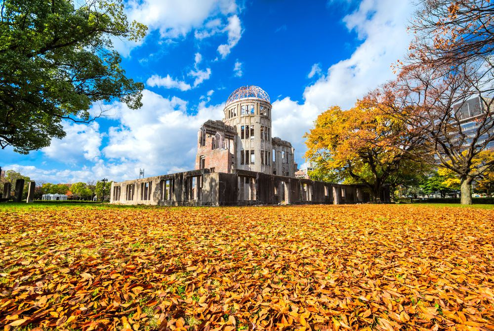 Hiroshima, Honshu, Japan