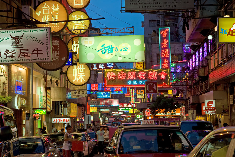 Nights in Hong Kong