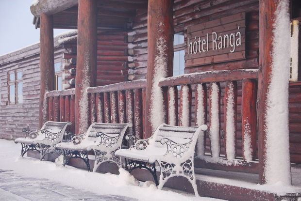 Hotel Ranga accommodation in South Iceland