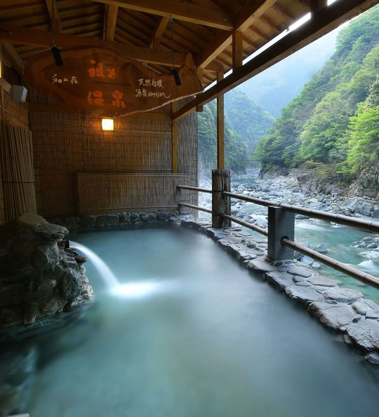 Hotel Iya Onsen in Miyoshi, Japan