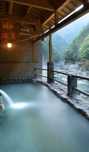 Iya Onsen Hotel, Miyoshi in Japan