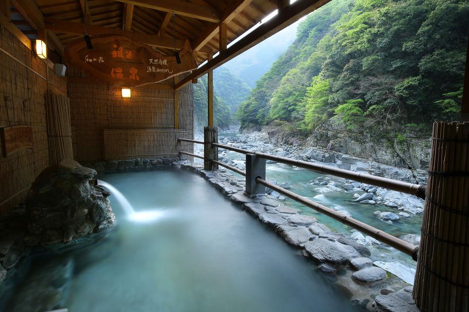 Onsen in Myoshi