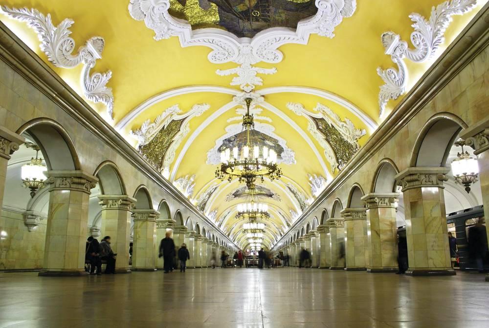 Metro Interior, Moscow