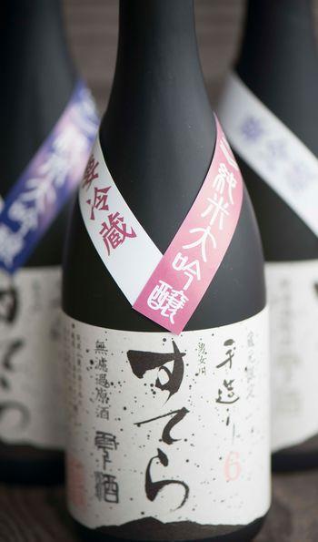 Minanogawa sake bottles