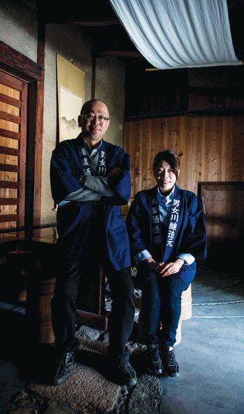Nobuko and Yoshitaka Inaba