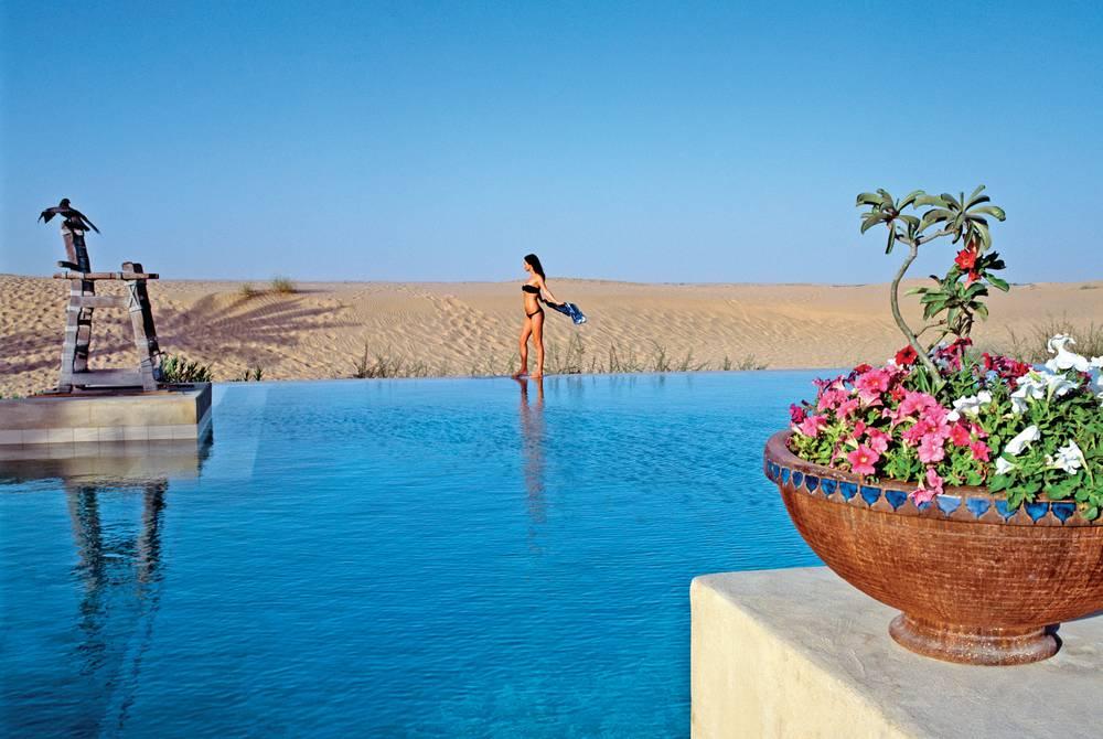 Pool, Bab al Shams