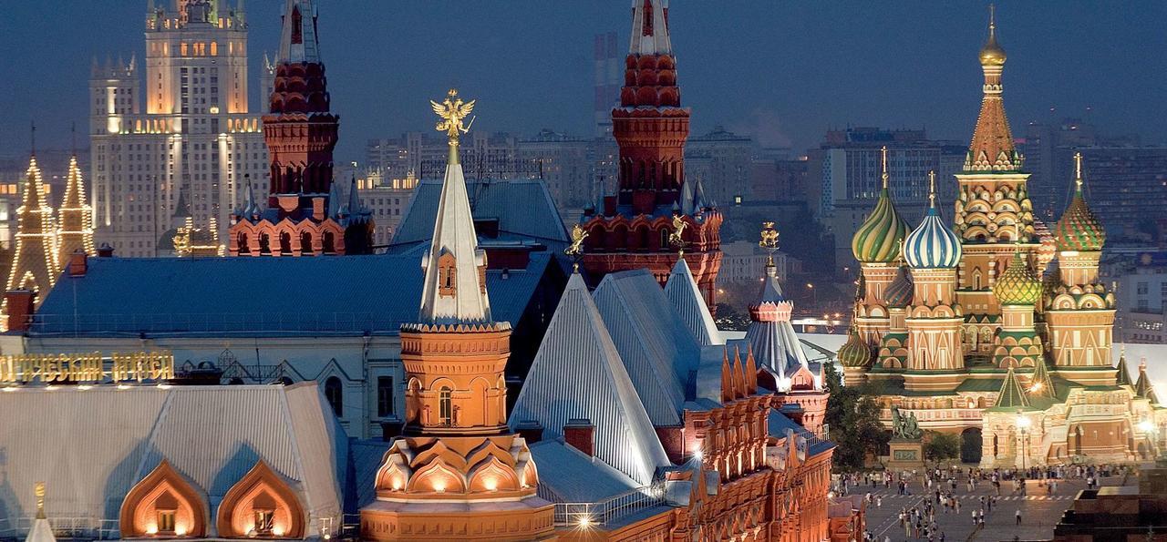 Ritz-Carlton, Moscow, Russia