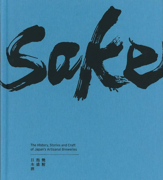 The cover of the book Sake by Hayato Hishinuma