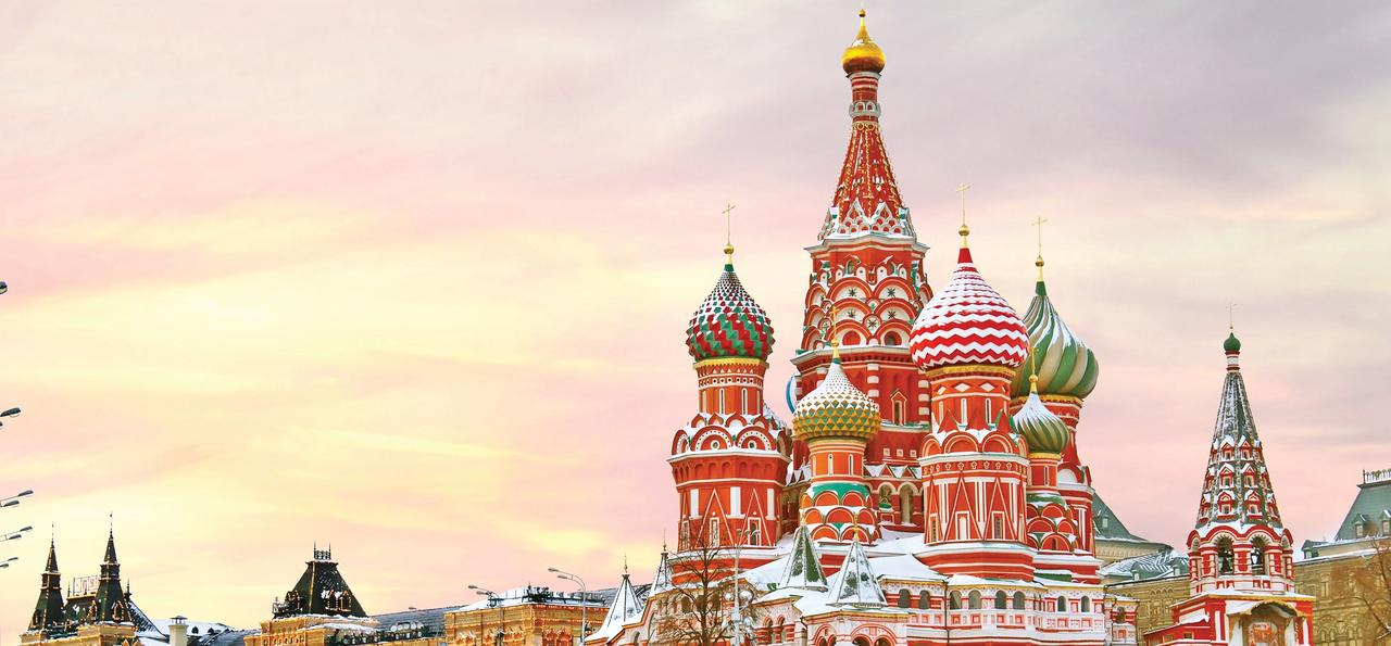 St. Basil's Cathedral, Moscow, Russia