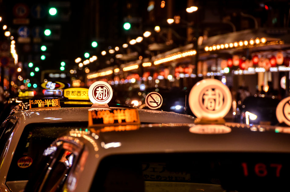 Queue of taxis in Kyoto at night