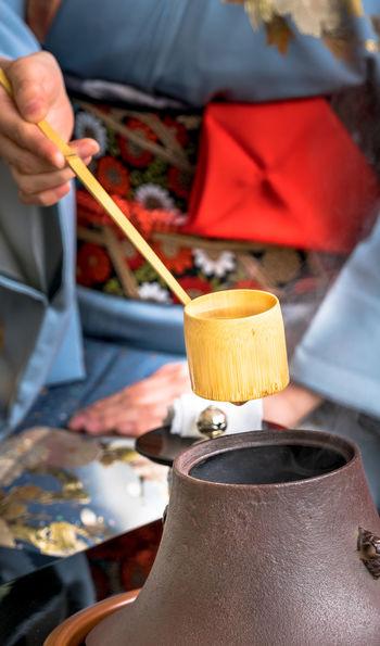 Tea ceremony, Kyoto, japan