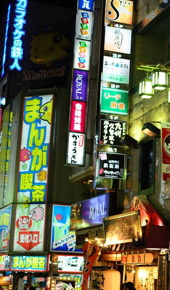 Neon city lights of Downtown Tokyo in Japan