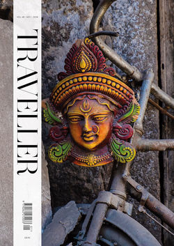 Traveller Magazine - Vol 48 No 1 2018 title
