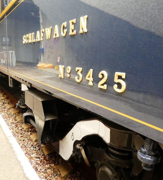 Grand Suite carriage - Venice Simplon-Orient-Express