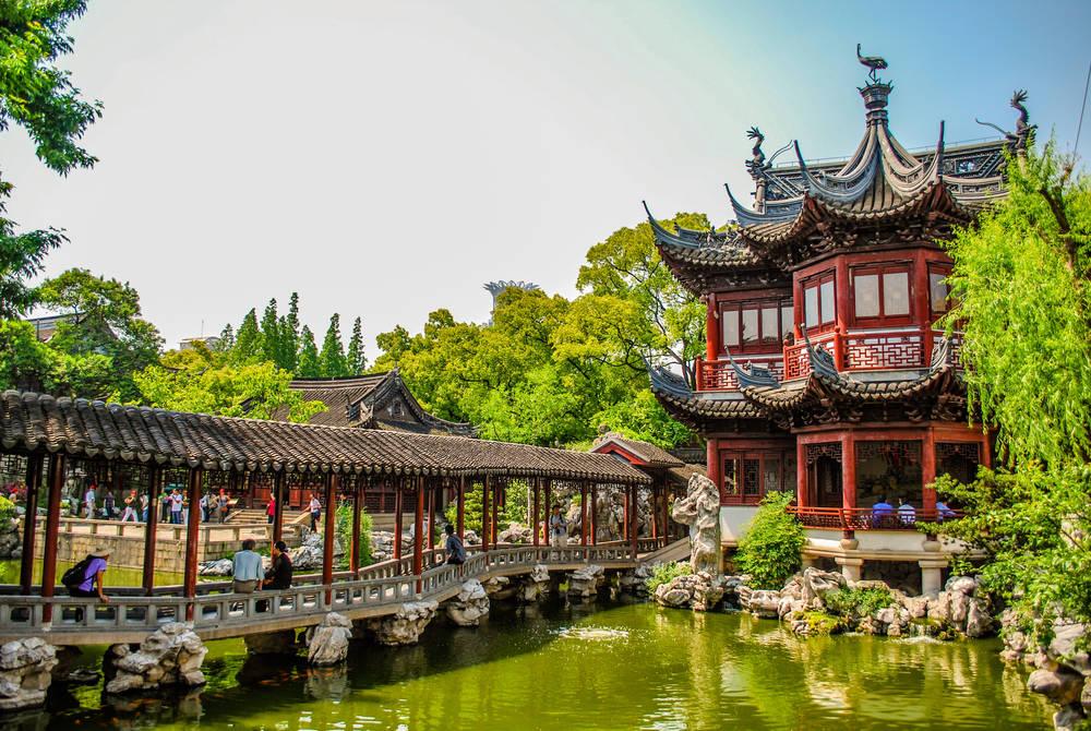 Yu Yuan Tea Garden