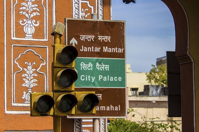 Jaipur street signs, india