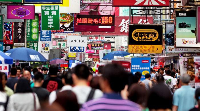 Kowloon markets