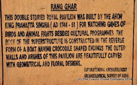 Rang Ghor, Assam, India