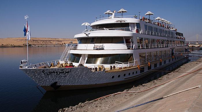 Sun Boat IV