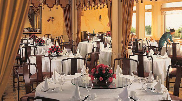 Restaurant, The Oberoi