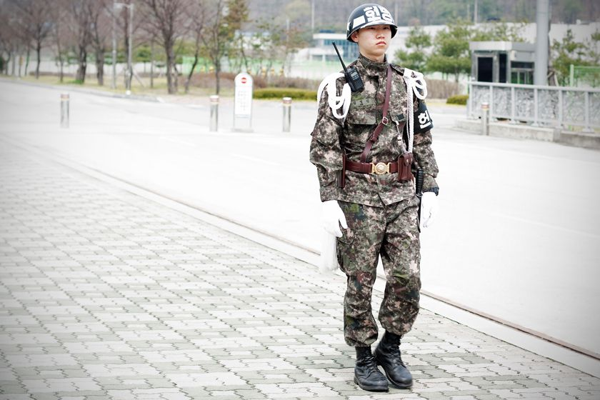 Guard at the DMZ, South Korea