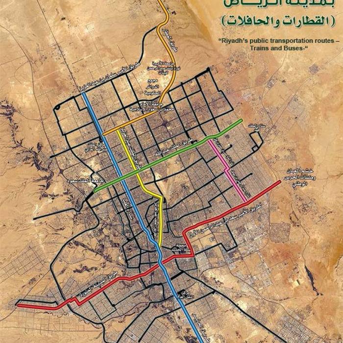 Riyadh metro plan