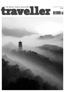 Traveller Magazine - Vol 44 No 1 title